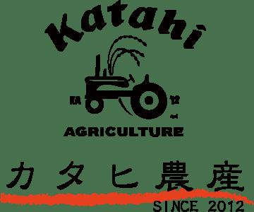 カタヒ農産